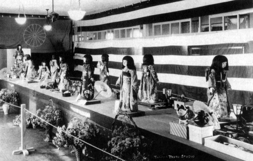 Los Angeles Reception at the Daishi Kyokai Buddhist Church, December 7, 1927